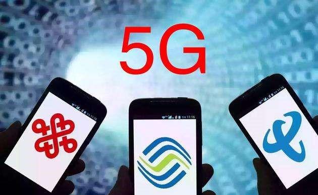 相比5G手机售价,5G打开的新世界,你知道多少?