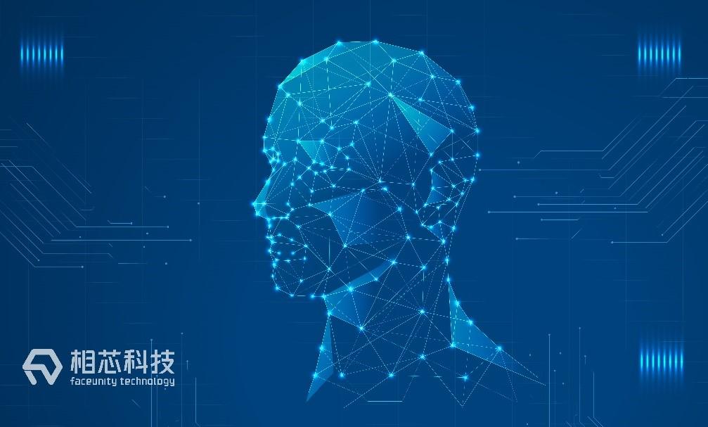 相芯科技完成1.2亿元A轮融资