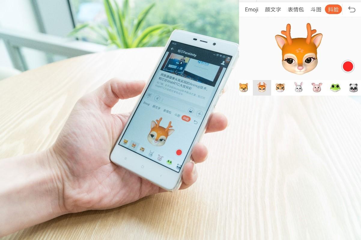 3D技术加持新锐功能,相芯科技助力5G手机体验升级