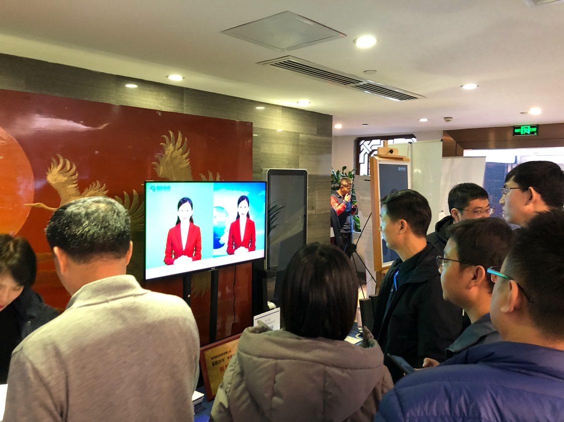 相芯科技荣膺《2019中国报业技术创新企业》大奖 用科技助力融媒体生态建设加速