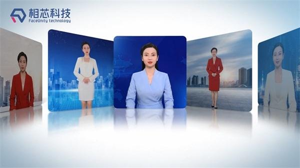 相芯科技又有新虚拟主播上线啦,超像真人、造型多样、站姿坐姿双支持