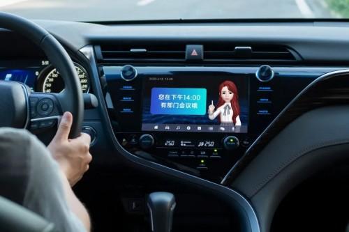 """从""""代步工具""""到""""第三空间"""",汽车出行体验升级,相芯AI车载助手画龙点睛"""