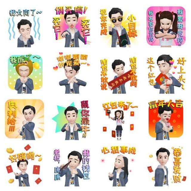 相芯科技助力咪咕圈圈打造5G+春节社交新玩法