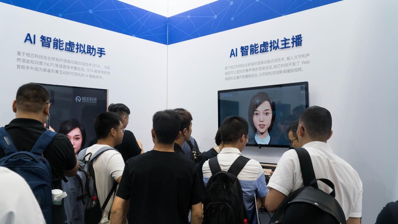 LiveVideoStack专访相芯科技蔡锐涛,5G时代,AI虚拟形象会成为人机交互不可分割的一部分