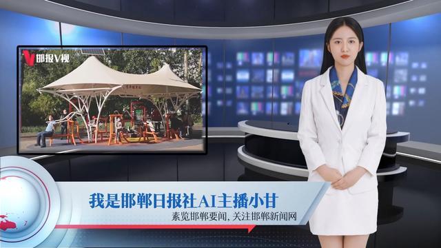 AI虚拟主播入职邯郸日报,相芯科技打造未来主播新范例